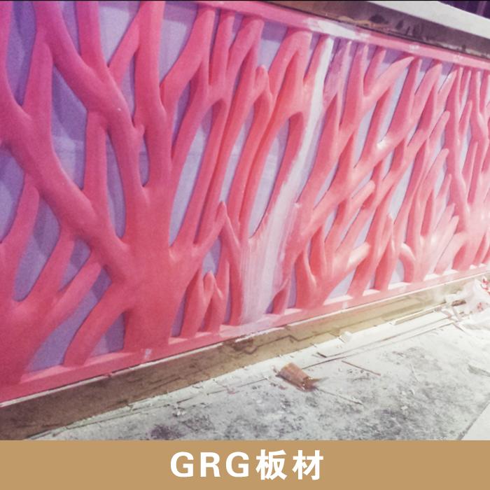 上海意澍建筑装饰材料供应GRG板材 铸式新型建筑装饰板材 GRG浮雕板材
