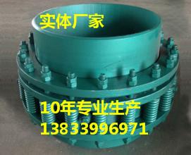 供应用于电厂蒸汽管道的免维护旋转补偿器DN300PN2.5 旋转型膨胀节价格 批发旋转补偿器厂家