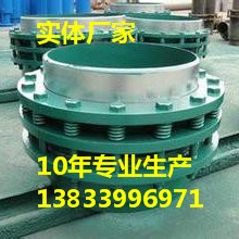 供应用于电力管道的乾胜牌免维护旋转补偿器DN800PN1.6 波纹旋转补偿器 不锈钢波纹补偿器专业生产厂家批发
