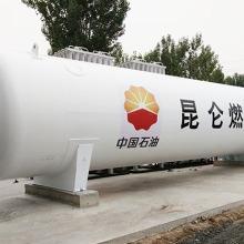 供应用于锅炉煤改气的燃气设备-煤改气各种燃料成本对比