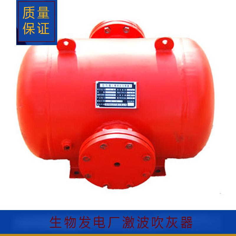 激波吹灰器图片/激波吹灰器样板图 (4)