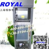 供应ROYAL机房空调精密空调DME10OA小型计算机房专用空调酒窖空调实验室专用空调模块化空调壁挂空调画列间嵌入式空调
