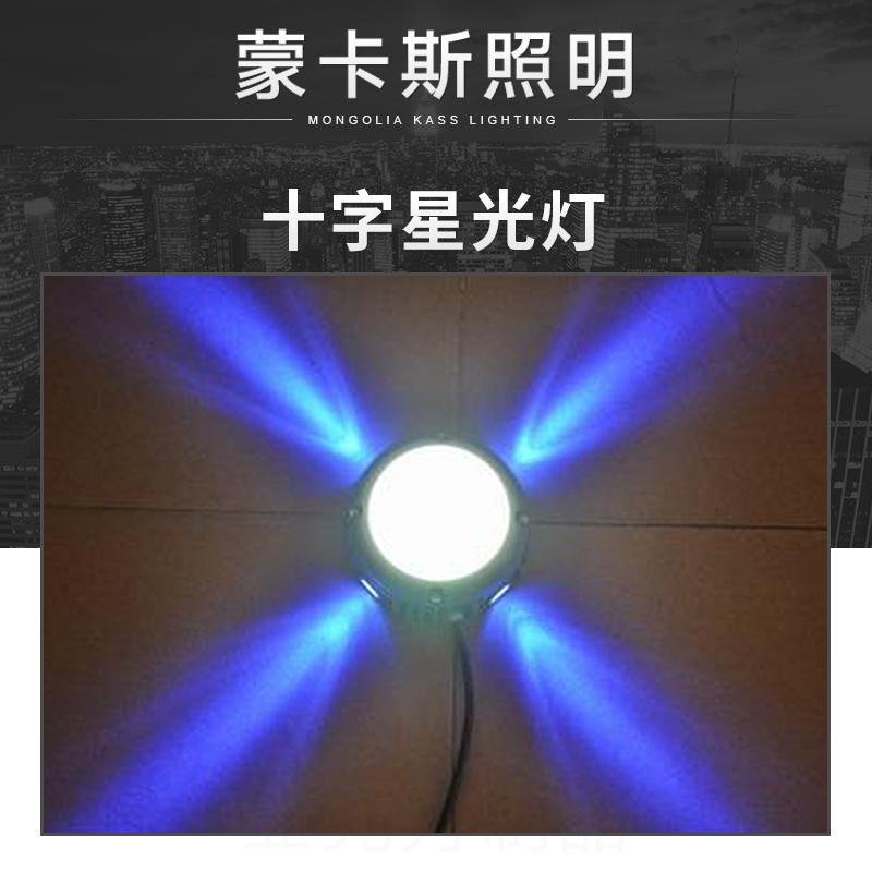 供应十字星光灯厂家 LED十字星光灯 景光灯 户外工程壁灯