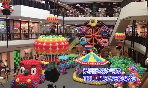 供应苏州气球布置炫彩气球高端气球造型设计装饰布置