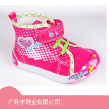 供应童鞋厂家 高帮帆布鞋生产商 儿童帆布鞋批发 高低帮帆布鞋童鞋