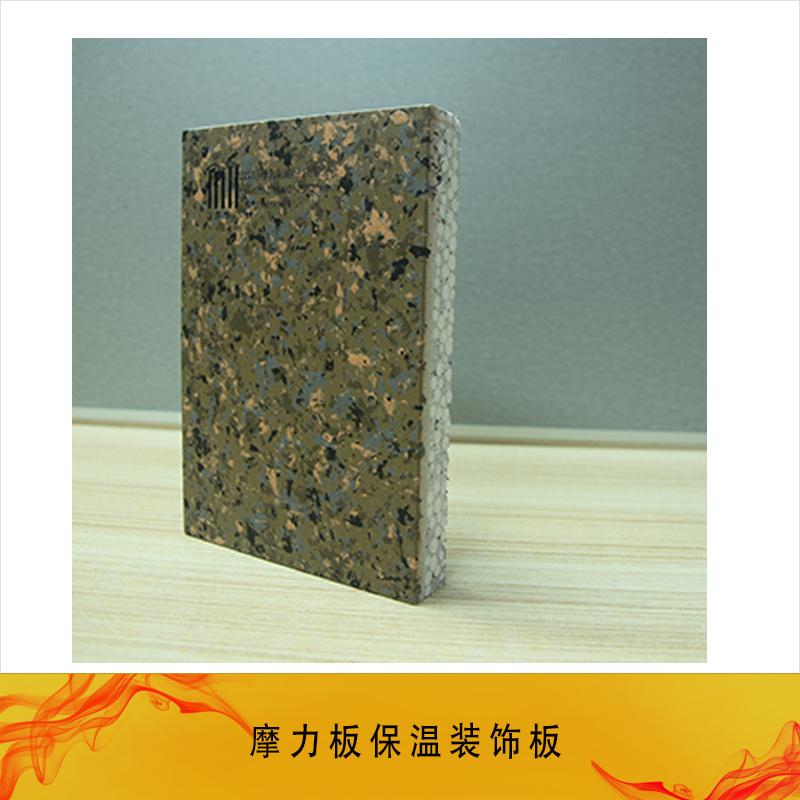 保温氟碳装饰一体化 新疆保温氟碳装饰一体化系统 新疆装饰板