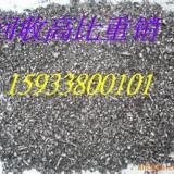 供应回收钨粉,北京天津上门高价回收钨粉,钨粉回收,钨粉价格,金属钨粉多少钱