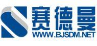 北京赛德曼兴业科技有限公司