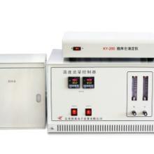 供应KY-200微库仑硫氯滴定仪
