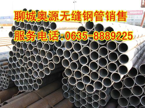供应优质20G锅炉管