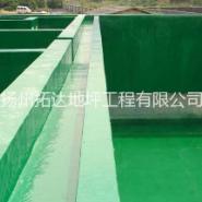 工业水池防腐、化工废水池防腐蚀图片