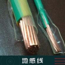地感线 停车场地感线 电子警察地感线圈 高温地感线 铁氟龙地感线 地感线FVN 1.5mm2批发
