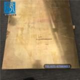 供应HMn62-3-3-7锰黄铜板