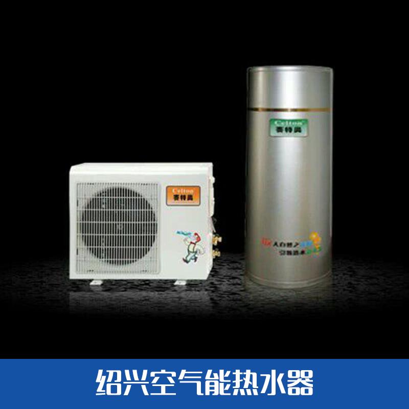 空气能热水器图片/空气能热水器样板图 (2)