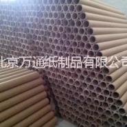 工业纸管批发商图片