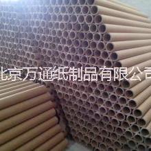 工业纸管批发商 胶纸纸管 优质工业纸管 北京工业纸管采购