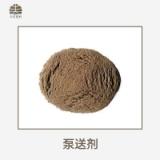 泵送剂产品 聚羧酸泵送剂 混凝土添加剂 高效泵送剂 搅拌站泵送剂