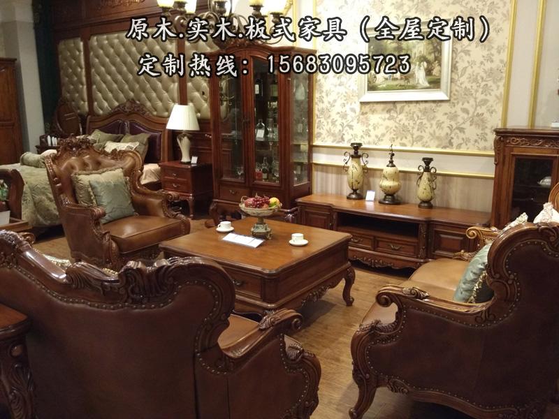 迪浪维罗娜欧式古典风格实木家具图片大全
