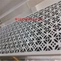 福建镂空铝单板厂图片