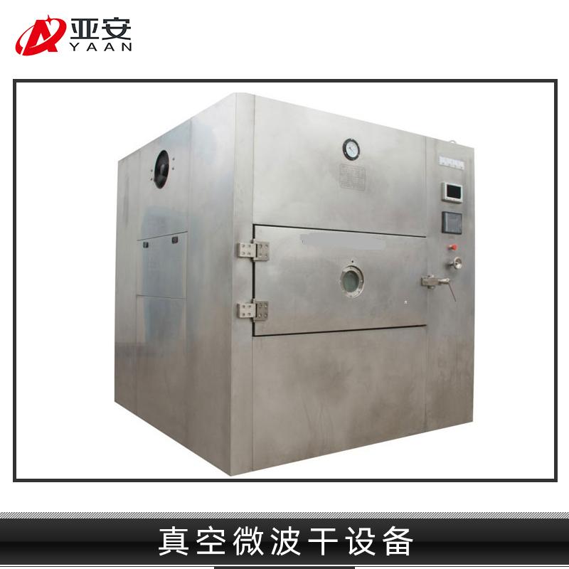 真空微波干设备图片/真空微波干设备样板图 (1)