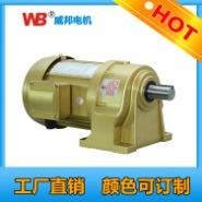 供应CV50-1500-210-S立式三相电压电动机CV1500W-4P-S正品威邦铝/铁壳齿轮减速马达