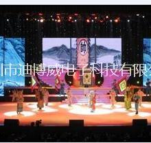 深圳LED显示屏报价_价钱_价格【深圳市迪博威电子科技有限公司】批发