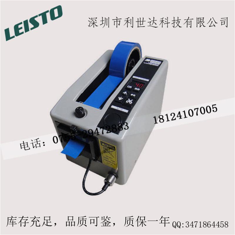 供应胶纸切割机M1000 M1000S