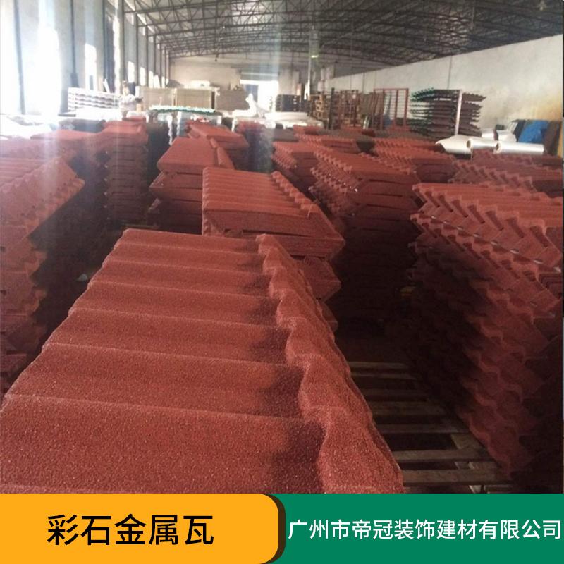 广东 海南 新疆 西藏彩石金属瓦供应商