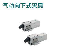 供应IMAO,今尾按扣式夹具, QLSND28-02,型号畅销