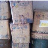 本公司常年回收各种库存;过期;转产;工艺变换剩余废旧化工原料等; 温州废旧化工原料回收