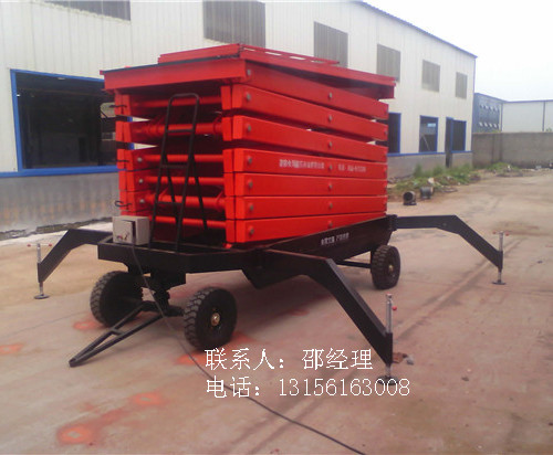 移动剪叉式升降平台 移动剪叉式升降平台高空作业车