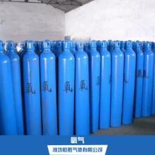 供应氧气 工业氧气 医用氧气 便携氧气 氧气厂家直销图片