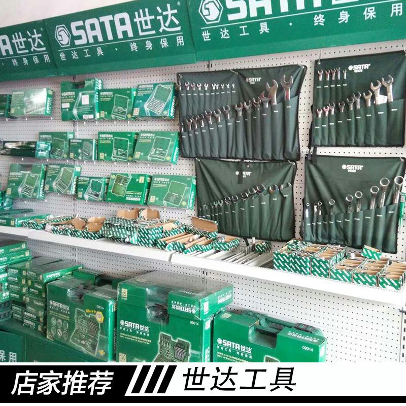供应肇庆世达气动工具套装,世达气动工具回收13794001210
