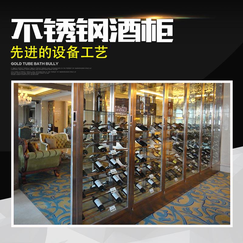 不锈钢酒柜 简约酒架酒柜 不锈钢百货不锈钢红酒架可定制加工
