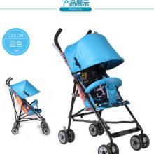 厂家直销婴儿推车伞车轻便批发现货 轻便易折叠