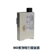 BD系列電力變送器 廠家直銷擴散硅壓力變送器 智能帶顯示壓力變送器批發