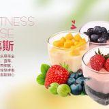 供应用于饮品的致爱丽丝果汁饮品加盟简单好做易上手。