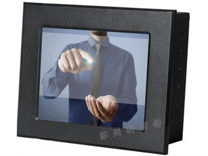 供应加固显示器