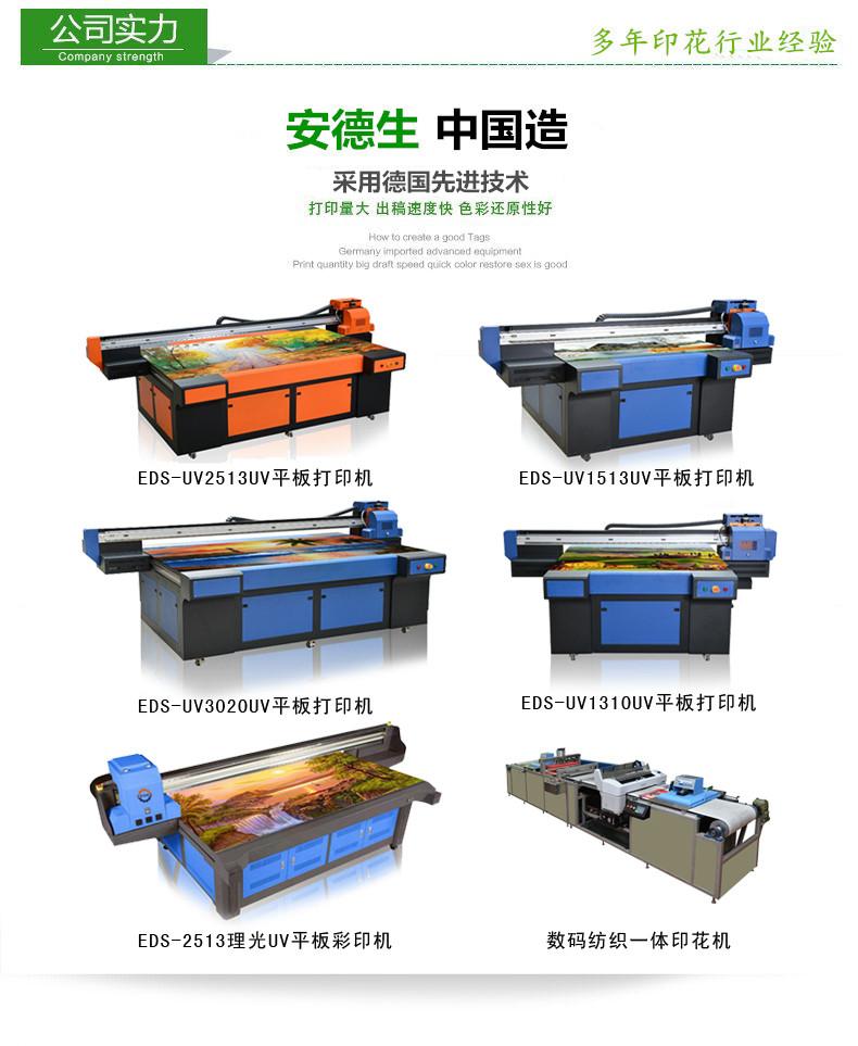 南京江宁木塑板3D背景墙uv平板打印机/石塑板印花机