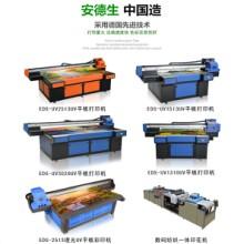 江西南昌理光uv平板打印机/爱普生平板印花机厂家 理光uv平板打印机/平板印花机