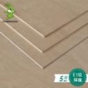 供应E1级5mm 杨木芯多层板