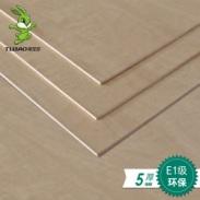 E1级5mm 杨木芯多层板图片