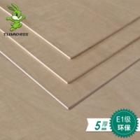 供应E1级5mm 杨木芯多层板 图片|效果图