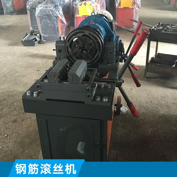 科源钢筋连接设备钢筋滚丝机销售