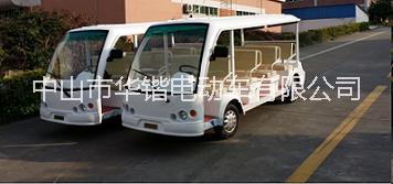 电动游览车 11座位电动观光游览车