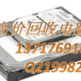 北京硬盘回收.上门回收