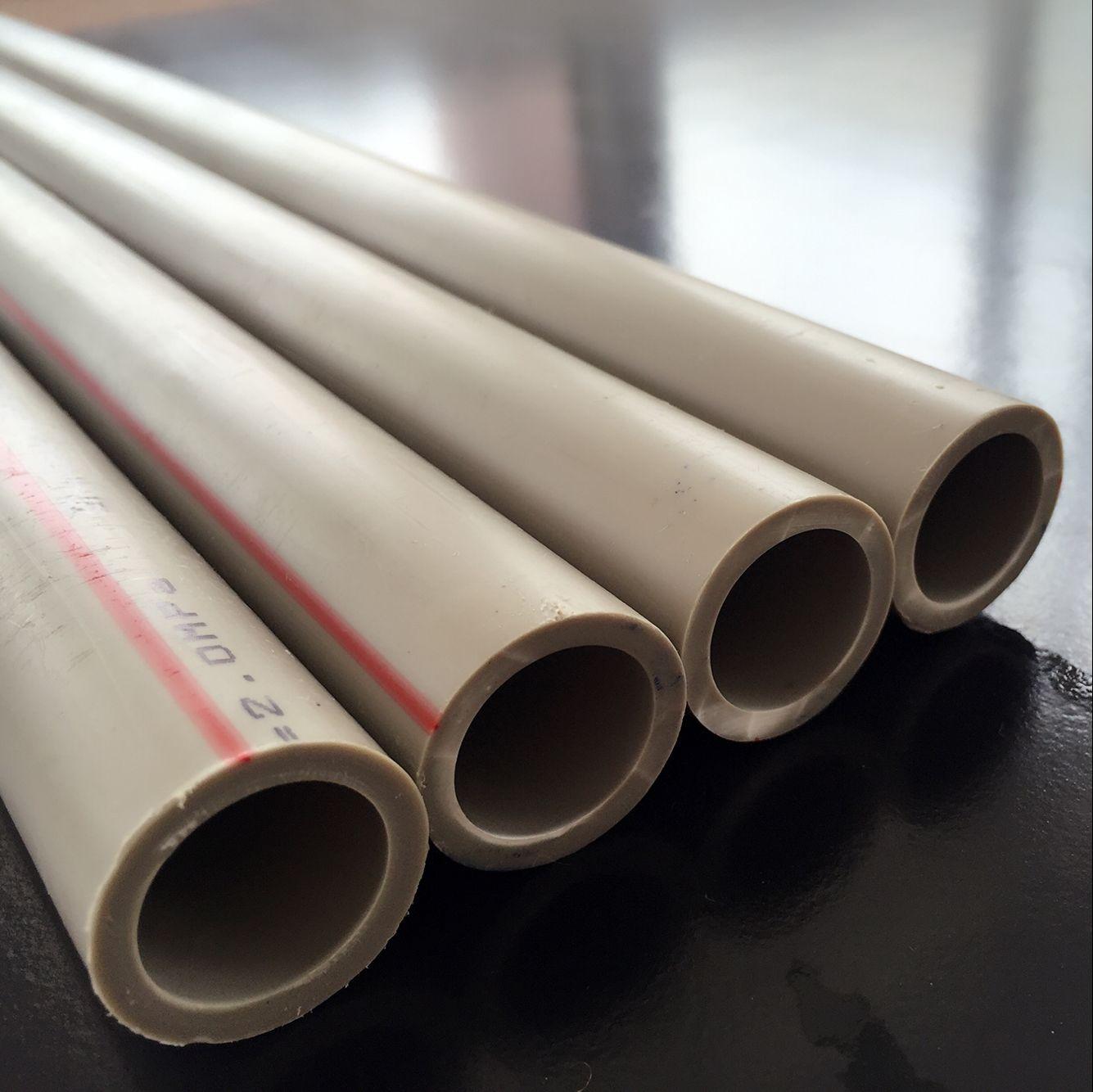 供应厂家直销PPR冷热水管20管