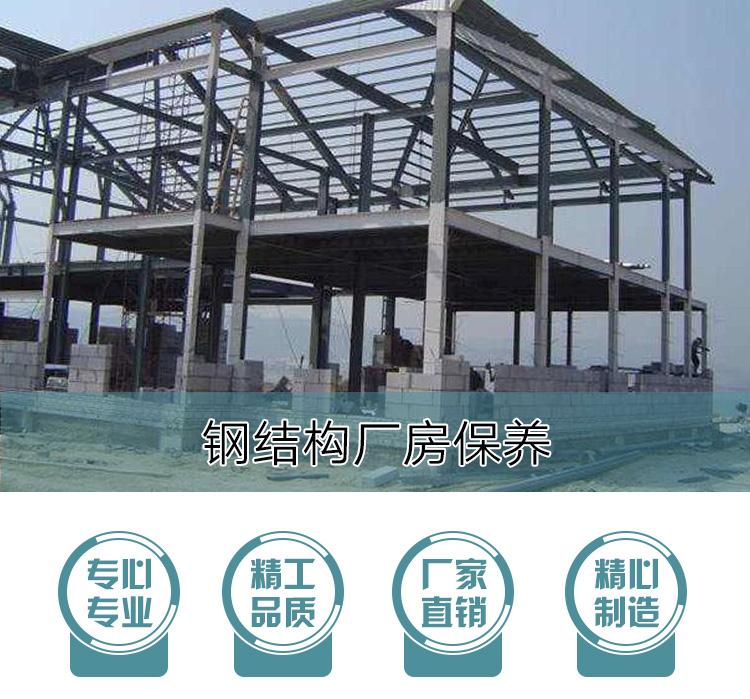 钢结构厂房安装图片|钢结构厂房安装样板图|钢结构图