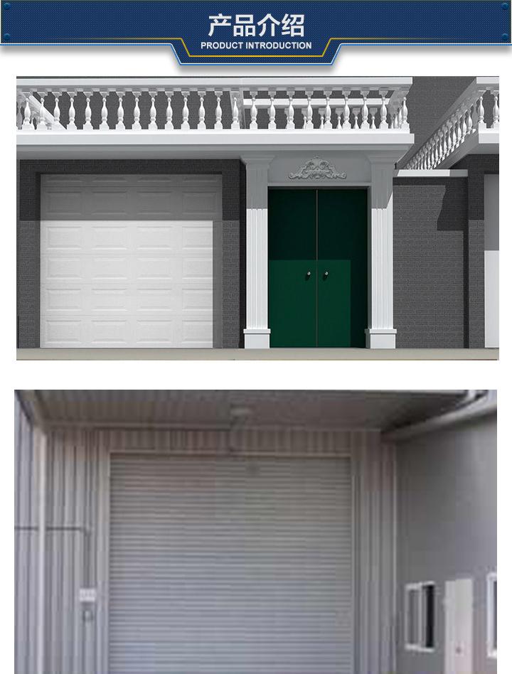 楼宇对讲语音图片/楼宇对讲语音样板图 (1)