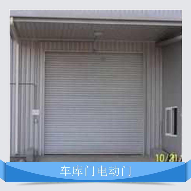 楼宇对讲语音图片/楼宇对讲语音样板图 (2)